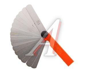 Набор щупов 0.02-0.5мм №2 70мм для установки зазора АВТОДЕЛО АВТОДЕЛО 40432, 10280
