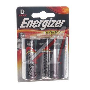 Батарейка D LR20 1.5V Alkaline Base блистер (1шт.) ENERGIZER EN-LR20, EN-LR20бл