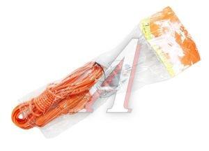 Лампа переносная 220V с выключателем и розеткой провод 7м оранжевая ЭРА WL-1s-7m, ER-WL1S-OLD, C0029925