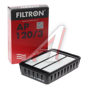 Фильтр воздушный MITSUBISHI Lancer (08-) FILTRON AP120/3, LX2694, 1500A190