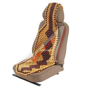 Накидка на сиденье массажная деревянная с подголовником светлая с узором NOVA BRIGHT 44173 Nova Bright, NB-44173
