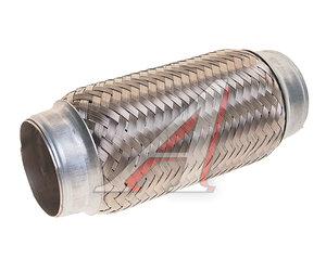 Гофра глушителя 63х203 в 3-ой оплетке KORTEX KES5010, 265-339