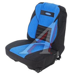 Авточехлы универсальные велюр (поддержка спины) черно-синие (11 предм.) Combo Comfort AUTOPROFI CMB-1105 BK/BL (M)