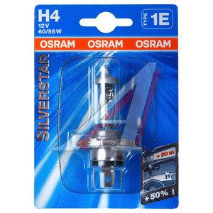 Лампа 12V H4 60/55W +60% P43t-38 блистер (1шт.) Silverstar OSRAM 64193SV2-01B, O-64193SVбл, АКГ12-60+55(Н4)