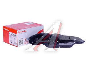 Колодки тормозные NISSAN Pathfinder, Navara (2.5CDI) (R17) передние (4шт.) BREMBO P56058, GDB3392, 41060-EB325/41060-EG090