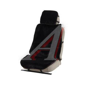 Накидка на сиденье мех искусственный черная Mutton PSV 124654, 124654 PSV