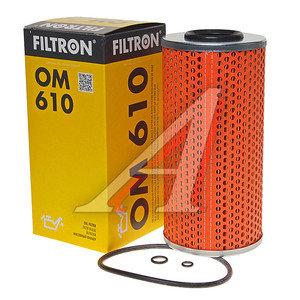 Фильтр масляный MAN TGA,TGL,TGM MERCEDES C,E,W,G,V,Sprinter FILTRON OM610, OX123/1D, A6061800109