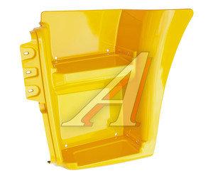 Щиток КАМАЗ-6520 подножки левый (желтый) ОАО РИАТ 6520-8405111, 6520-8405111(Ж)