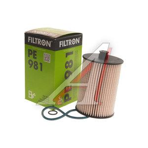 Фильтр топливный VOLVO S60 (01-09) FILTRON PE981, KX226D, 30792514
