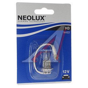 Лампа 12V H3 55W PK22s блистер (1шт.) NEOLUX N453-01B, NL-453бл, АКГ12-55-1 (H3)