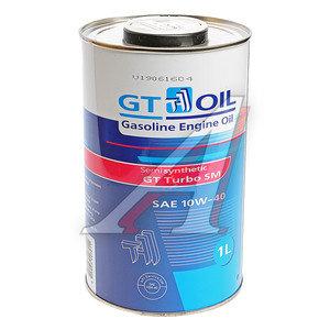 Масло моторное GT TURBO SM п/синт.1л GT OIL GT OIL SAE 10W40