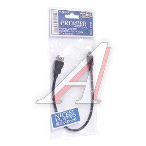 Переходник PREMIER USB-M5P 4.5мм 0.3м PREMIER 5-941, PREMIER 5-941 0.3