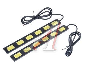 Огни ходовые дневного света 12V комплект Х-PRO G2