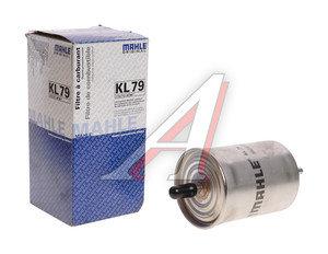 Фильтр топливный VW Golf AUDI A3,A4 MAHLE KL79, 1J0201511A