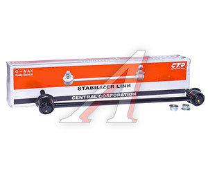 Стойка стабилизатора HONDA Civic (11-) переднего правая CTR CLHO-76R, 51320-TR0-A01