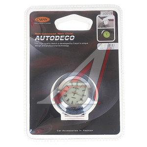 Часы круглые (флюоресцентный экран) CARBON Sports GT GT-39010C
