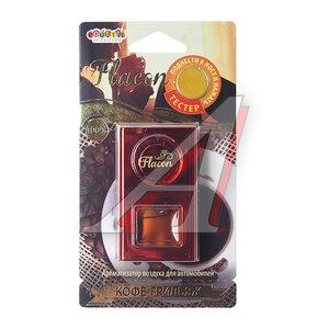 Ароматизатор на дефлектор жидкостный (кофе+грильяж) Flacon FOUETTE FL-01