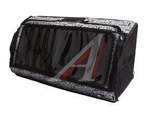Органайзер в багажник автомобиля черно-серый WINDOW XL H&R 45008 H&R
