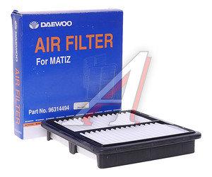 Фильтр воздушный DAEWOO Matiz (98-) (0.8/1.0) DAEWOO 96314494, LX877