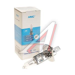 Лампа 24V H1 70W P14.5s HNG 24170, HNG-24170, АКГ 24-70