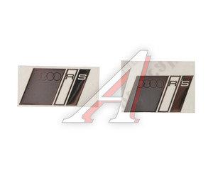 """Наклейка металлическая """"AUDI RS"""" 20х40мм (2шт.) MASHINOCOM PKTA 002"""
