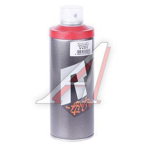 Краска для граффити Красноярск 520мл RUSH ART RUSH ART RUA-3002, RUA-3002