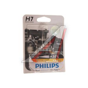 Лампа 12V H7 55W +30% PX26d блистер (1шт.) Vision Moto PHILIPS 12972PRBW, P-12972PRBWбл, АКГ 12-55 (Н7)