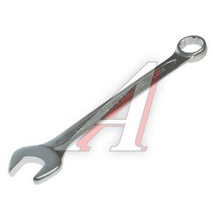 Ключ комбинированный 21х21мм KORUDA KR-CW21CB