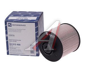 Фильтр топливный MERCEDES Atego,Axor KOLBENSCHMIDT 50013468, KX672D, A0000901551/A0000901251/A9060920505
