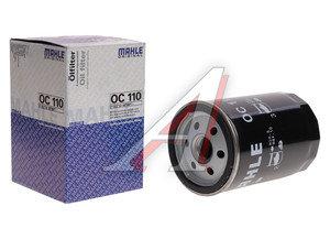 Фильтр масляный MERCEDES MAHLE OC110, 1021840501