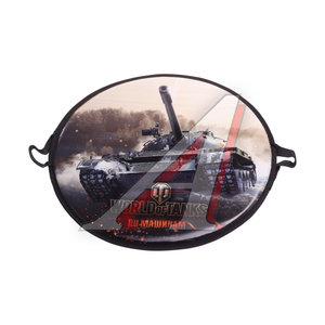 Ледянка 52см с ручками World of tanks WORLD OF TANKS, Т58480, 306