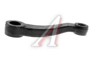 Сошка механизма рулевого МАЗ (L=246, d=30) ОАО МАЗ 64221-3401090, 642213401090