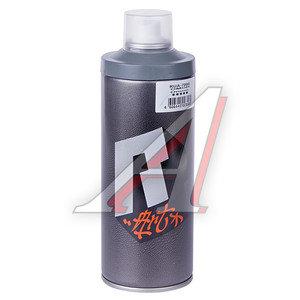 Краска для граффити омон 520мл RUSH ART RUSH ART RUA-7005, RUA-7005