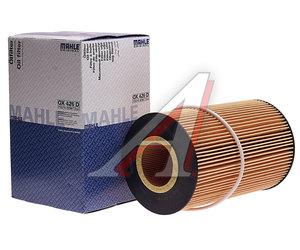 Фильтр масляный RENAULT Midlum,Premium MAHLE OX426D, 7420796782