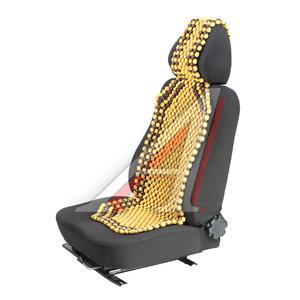 Накидка на сиденье массажная бамбуковая с подголовником светлая с узором GOLDEN SNAIL GS 9012
