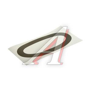 """Наклейка-знак виниловая на дублирующие номера """"0"""" 33х17см AUTOSTICKERS 006970"""