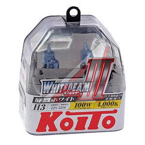 Лампа 12V H3 55W РK22s бокс (2шт.) Whitebeam KOITO P0752W