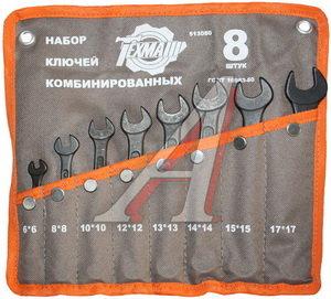 Набор ключей комбинированных 6-17мм в сумке 8 предметов ТЕХМАШ ТЕХМАШ 513080, 10258