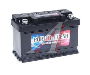 Ароматизатор на панель гелевый (зеленый лимон) 70мл Power fresh FKVJP POFR-62