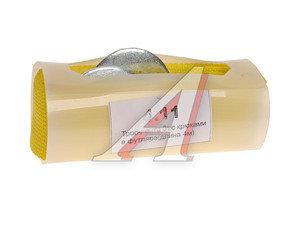 Трос буксировочный 3т 4м ленточный (крюк-крюк) в чехле ТРИ-АВС 4.11