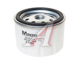 Фильтр воздушный IVECO дв.Cursor компрессора MFILTER A8033, LC3, 500339085