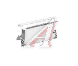 Скоба ВАЗ-2101-07 зажимная обшивки 14184371