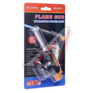 Горелка газовая под цанговый баллон с пьезоподжигом FLAME GUN 807-1/ 8017, ISO9001