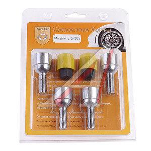 Болт колеса М12х1.5х28 секретки сфера комплект 4шт. головка под ключ 17мм SAVE CAR L-2(SL), L-2(SL) M12x1.5