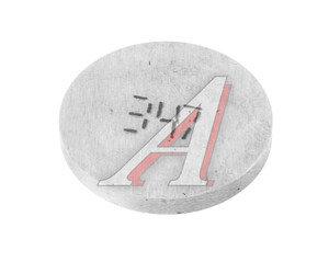 Шайба ВАЗ-2108 клапана регулировочная 3.47 2108-1007056-21*, 2108-1007056