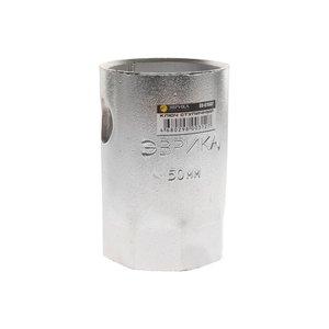 Ключ ступицы 50мм 8-ми гранный ЭВРИКА ER-61502