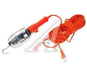 Лампа переносная 220V 60W Е27 провод 15м оранжевая LUX ПР-60-15, 4606400027027