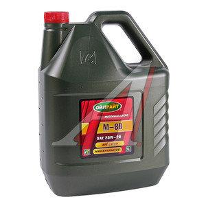 Масло моторное М8В мин.10л OIL RIGHT OIL RIGHT М8В, 2483