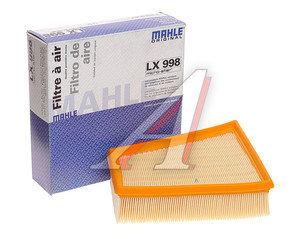 Фильтр воздушный SKODA Fabia (00-) (1.2) MAHLE LX998, 6Y0129620