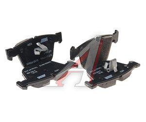 Колодки тормозные BMW X5 (E70),X6 (E71) задние (4шт.) OE 34216794879, GDB1892